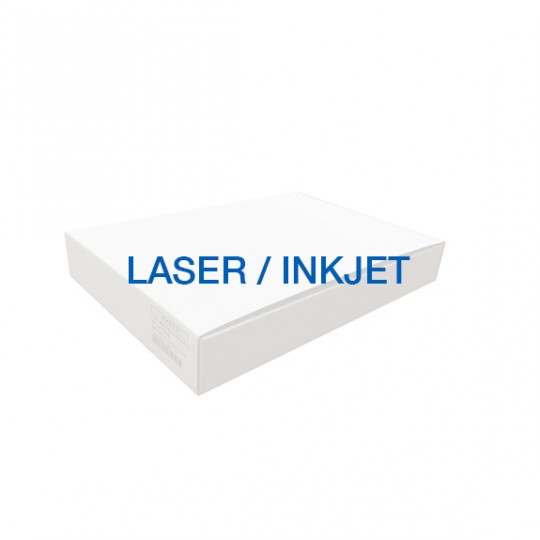 Laser/Inkjet labels, 250 A4 sheets x box, 1 label 205mm x 295,3mm x sheet (250 labels)